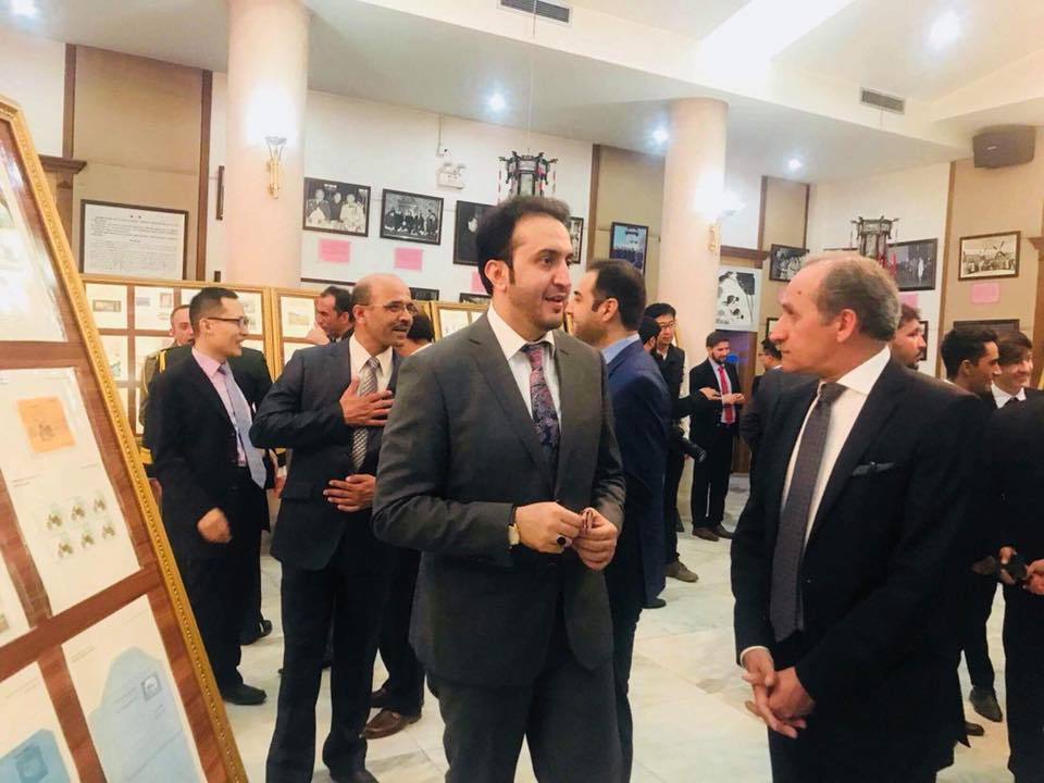Afghan Post Subscription at the Exhibition The postcards on the occasion of the celebration of the ninth day of the creation of the People's Republic of China